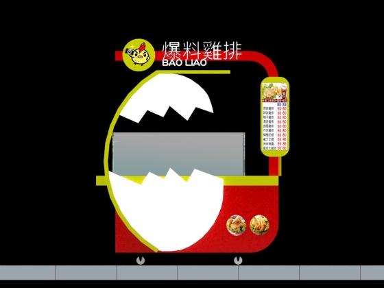 造型餐車 餐車設計