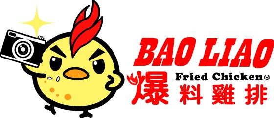 爆料雞排LOGO吉祥物 大頭雞