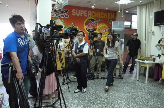 新聞媒體採訪
